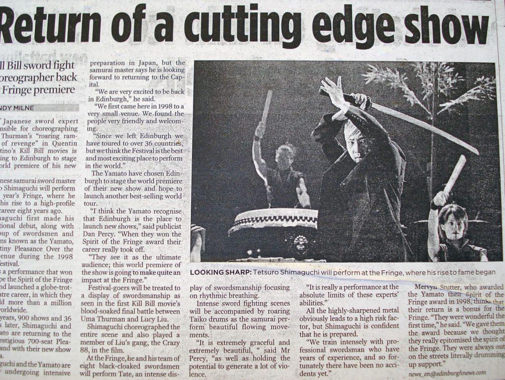 2006年エディンバラ新聞