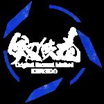 top-logo-kengido