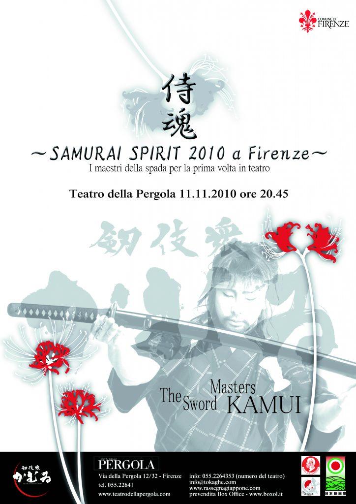 European Cinema Tour Festival - Florence (Italy) - Pergola Theatre