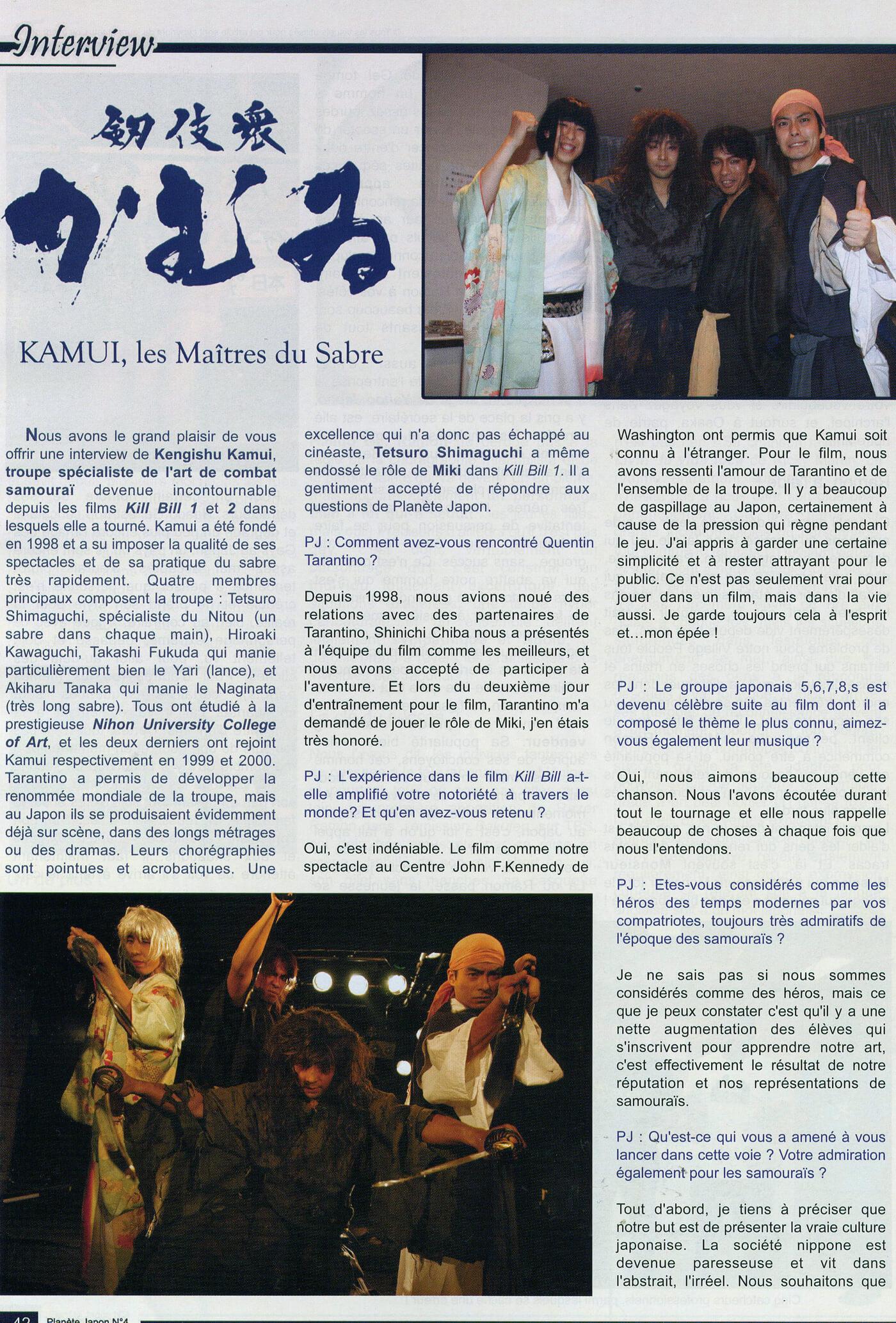 フランス雑誌「PLANETE JAPON」